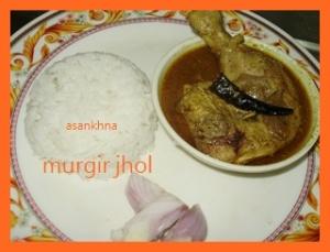 Murgir Jhol