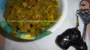 chichingha_cooked